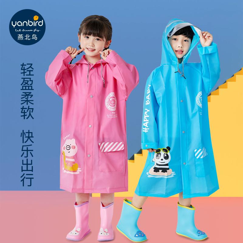 燕北鸟 儿童雨衣