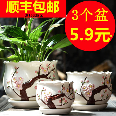 Flowerpot ceramic large clearance specials with tray Chinese style creative personality home green hanging blue polyflower pot