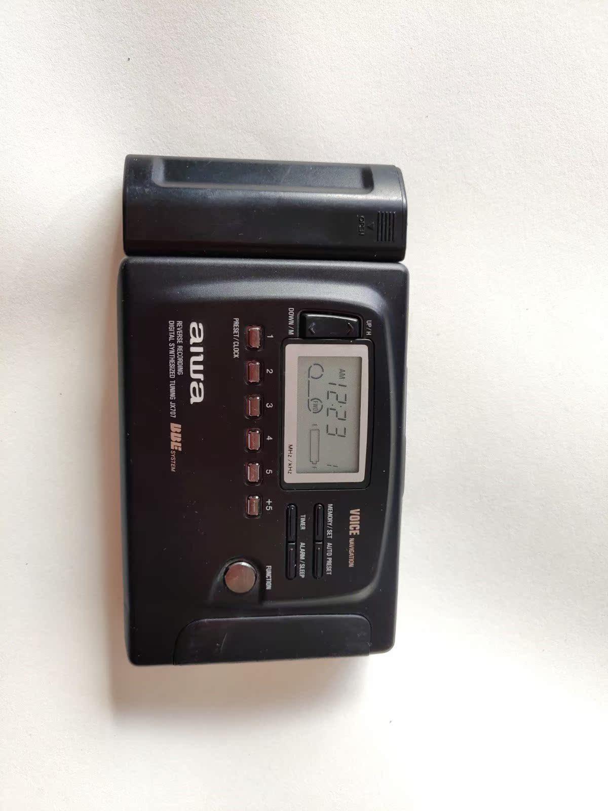 好用高端磁带机JX707磁带和收音机都爱华,
