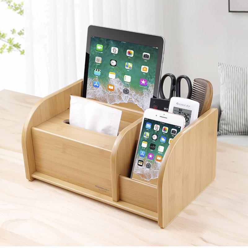 【金隆兴】多功能木质收纳纸巾盒