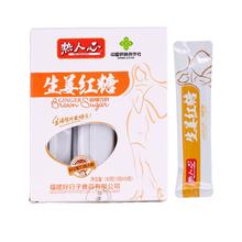 【热人心】红糖姜茶速溶姜汤130g*1盒
