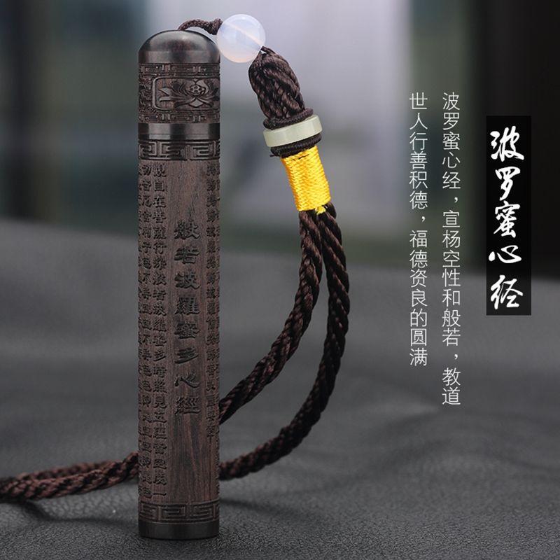 T8 Sandalwood Fire Breaker Bật lửa bơm hơi sạc sáng tạo cá tính chống gió USB - Bật lửa