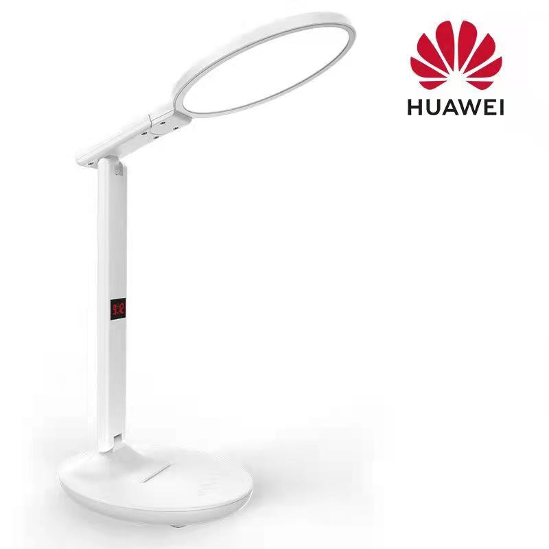 HiLink台灯学习专用护眼书桌小学生宿舍床头LED插电卧室少女心ins