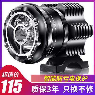 Motorcycle spotlights flashing glare motorcycle light super bright LED headlight open light glare 12V gathering paving