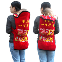 Four corners Fujian autumn and winter bb Chongqing traditional old-fashioned baby carrier Yunnan Guangdong can be used to carry the baby in southern Fujian