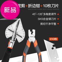 Edge-cutting knifeman simple set line slot angle scissors convenient i with scale hardware tool repair carpentry pliers