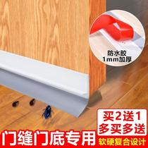 Noise-reducing seal door and window glass window anti-oil smoke anti-cold strip anti-worm dust strip anti-cockroach waterproof strip security