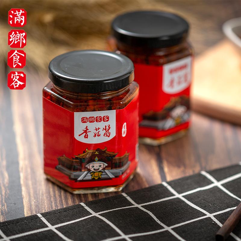 【满乡食客】原味香辣香菇酱180g