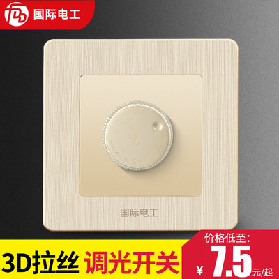 International Electrotechnical Infinity Lighting Adjust Brightness Switch Current Regulator Knob Dimmer Switch Panel Controller