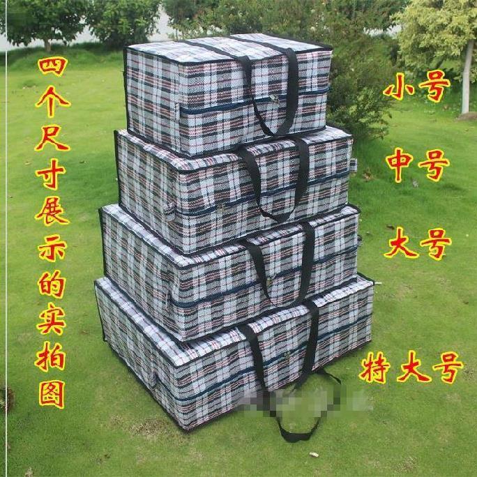 ?防水搬家衣物打包袋可水洗邮袋编织袋时尚学生装房间大容量简约
