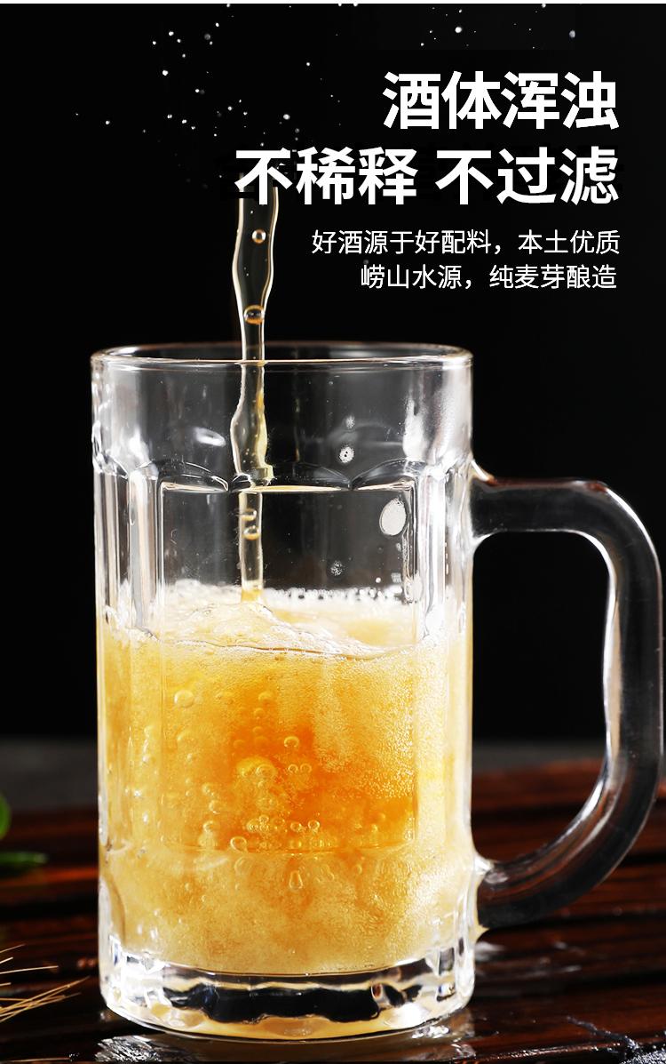 青岛特产 青麦原浆鲜啤酒 1L*2罐  15天保鲜 图3