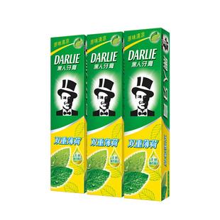 黑人牙膏 3支雙重薄荷美白組合套裝