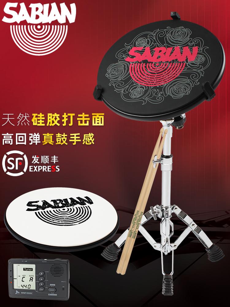 SABIAN Sabine Dumb Drum Pad Set 12 pouces rack batterie exercice machine dumb drum exercice métronome QT-14JM.