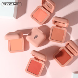 gogotales gogotales elegant rhyme blush candy authentic nude makeup sun red female natural orange rouge