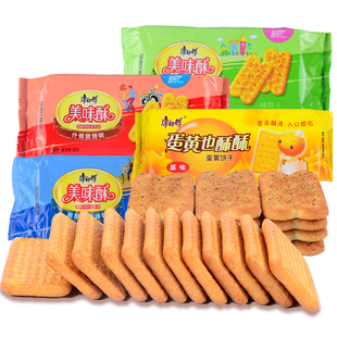 Kangshifu delicious biscuits snacks snack 6 pieces