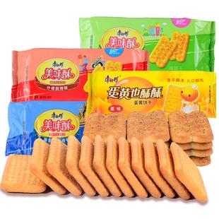 康师傅美味酥饼干休闲零食拍6件