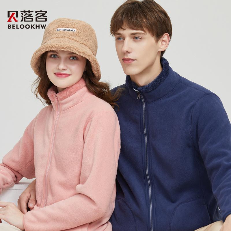 【贝落客】男女同款珊瑚绒双面穿抓绒衣
