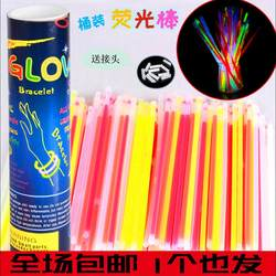 50 / 100 / 200 fluorescent stick luminous stick DIY fluorescent Bracelet disposable concert party celebration toy