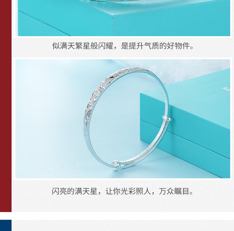 中国白银 999足银女款森系满天星手镯 图6