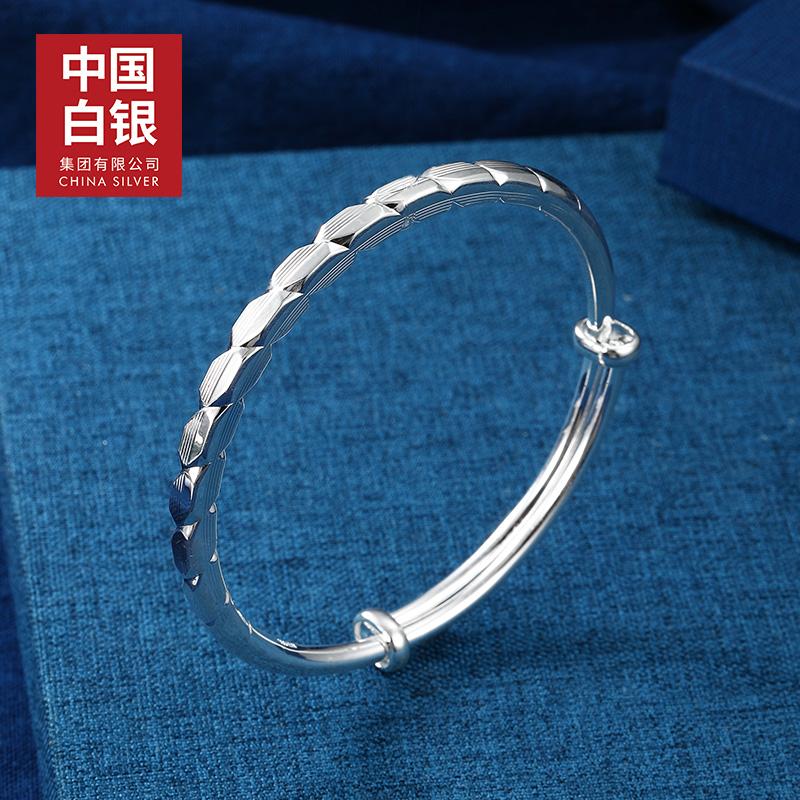 中国白银 龙行天下 中国风逆鳞系列足银999纯银手镯 24g