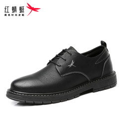 Red Dragonfly high-end men's shoes spring 2021 new casual leather shoes men's business suits men's lace up shoes