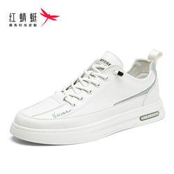 Red 蜻蜓 men's shoes summer breathable 2021 new small white shoes male Korean version of the wild casual shoes men's shoes