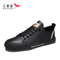 Red Dragonfly men's shoes summer breathable 2021 new shoes men's Korean version of the trend board shoes men's thin casual leather shoes