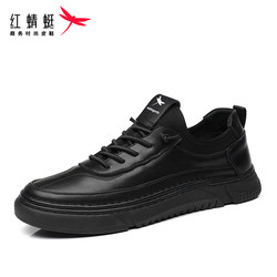 Red Dragonfly high-end men's shoes spring 2021 new all-match sneakers business men black soft sole casual leather shoes men