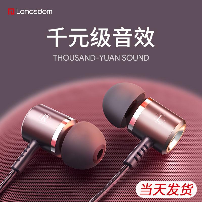 兰士顿耳机入耳式有线高音质重低音适用oppo小米vivo华为typec接口圆孔原装正品安卓手机电脑吃鸡游戏K歌耳塞
