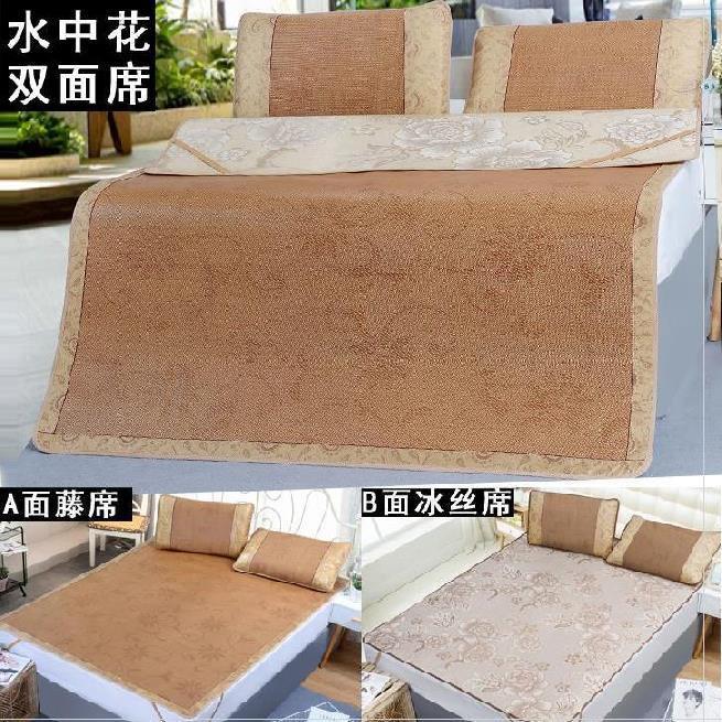 草席复古吃饭凉席双面正反两用日式藤席订做尺寸简约枕席软席欧.