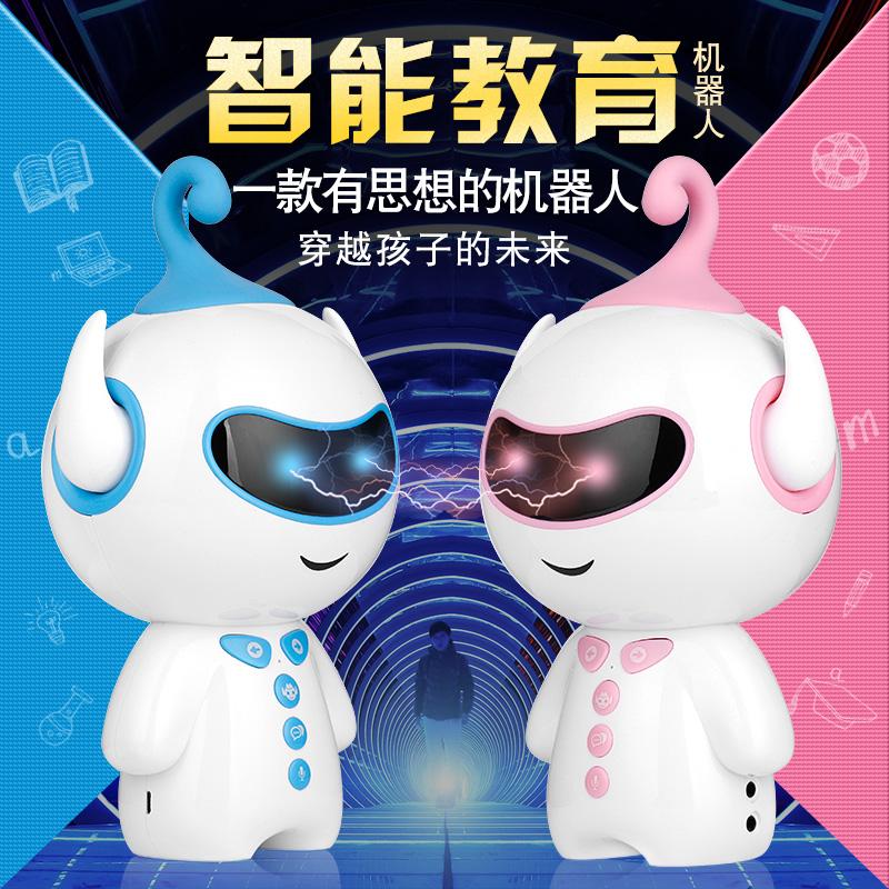 小谷AI语音人工智能机器人wifi多功能早教机小白胡巴男故事陪伴儿童女孩学习对话益智高科技家庭教育玩具机