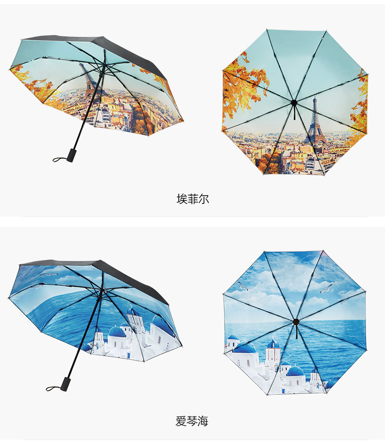 红叶雨伞s女晴雨两用遮阳伞黑胶防晒防紫外线太阳伞小巧折叠便携商品详情图