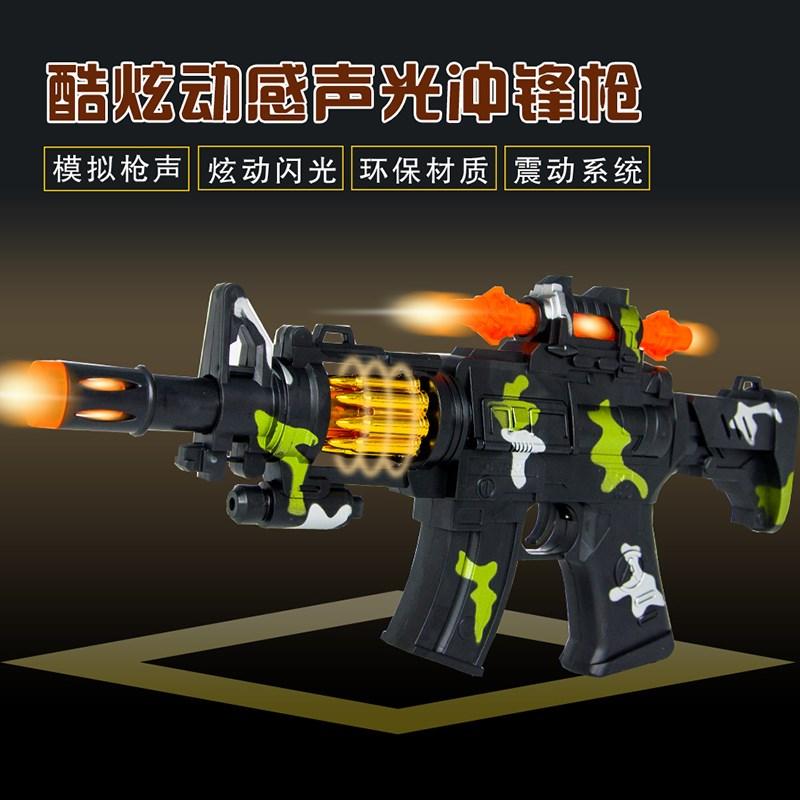 Âm thanh và ánh sáng điện cho trẻ em bé trai mô phỏng súng tiểu liên mô hình súng lục âm nhạc Đồ chơi trẻ em 1-3-6 tuổi - Súng đồ chơi trẻ em