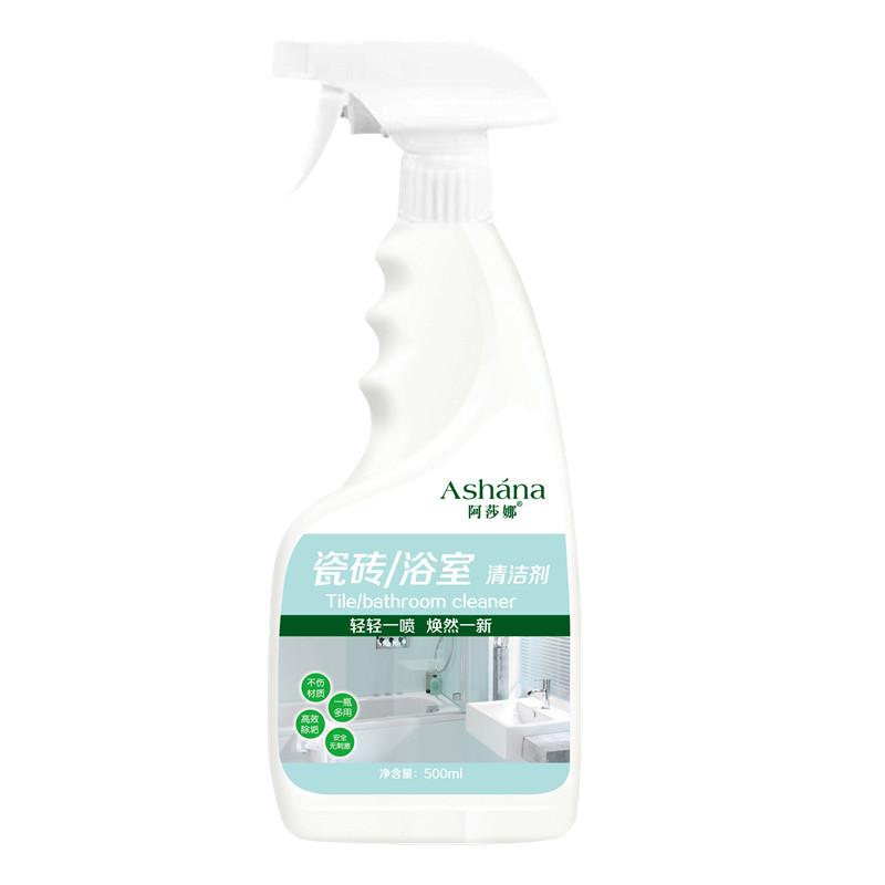 阿莎娜瓷砖玻璃清洁剂3瓶装家用厕所地板浴室除垢水垢卫生间马桶