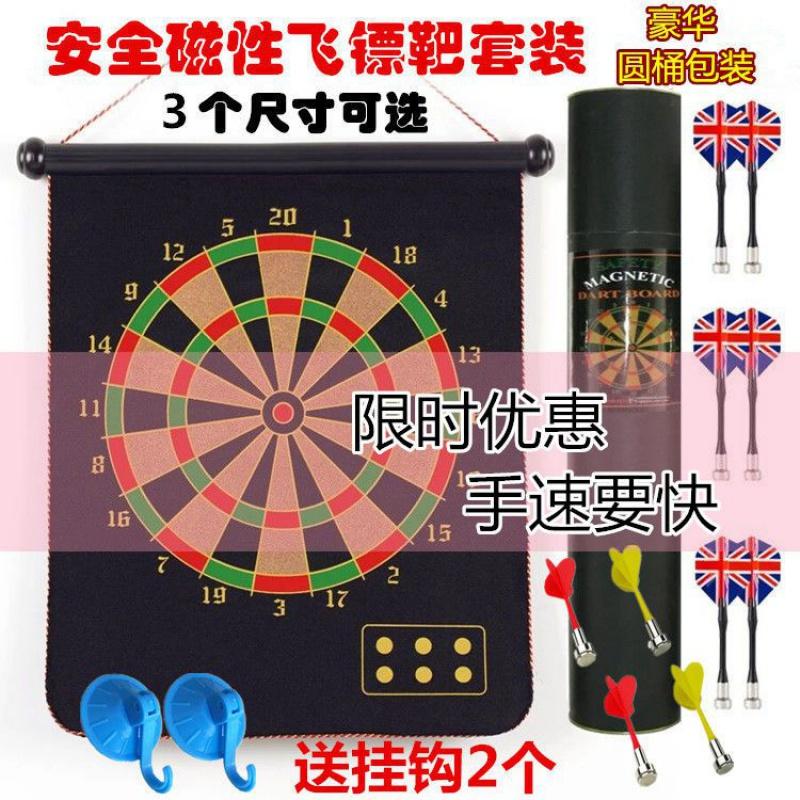Bảng phi tiêu từ tính đặt phi tiêu an toàn cho mục tiêu phi tiêu của người lớn có thể sử dụng quà tặng từ tính hai mặt - Darts / Table football / Giải trí trong nhà