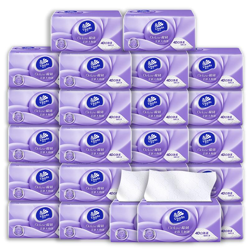 维达抽纸立体美3层纸巾S码100抽24包整箱面巾纸无香餐巾纸抽纸