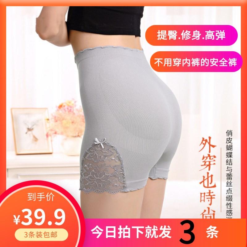 Quần an toàn 3 chất liệu cotton chống chói mùa hè thoải mái phẳng eo cao ngang bụng Quần legging ren liền mạch bên trong và bên ngoài mặc - Quần tây thường