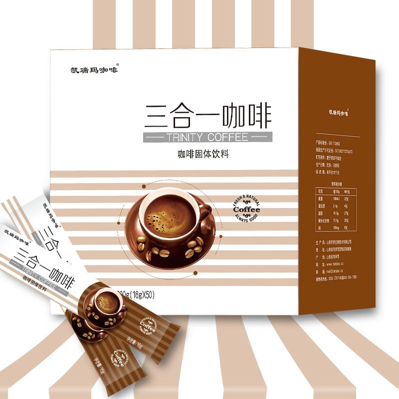 凯瑞玛三合一咖啡速溶50条装饮品熬夜提神防困学生咖啡粉正品
