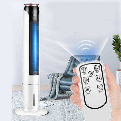 志高空调扇水冷塔扇冷风机家用卧室加水空调小加冰电风扇制冷凉风