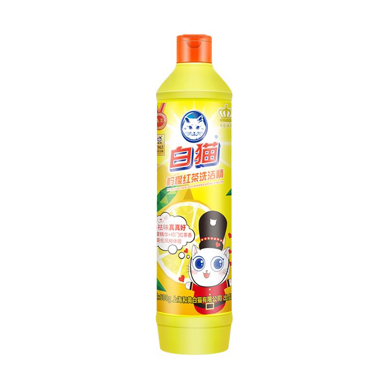 白猫 柠檬红茶洗洁精 500g*2瓶