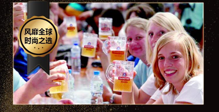 青岛啤酒 中高端款 金质小瓶 296ml*24瓶 图5