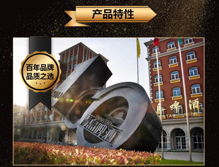 青岛啤酒 中高端款 金质小瓶 296ml*24瓶 图3