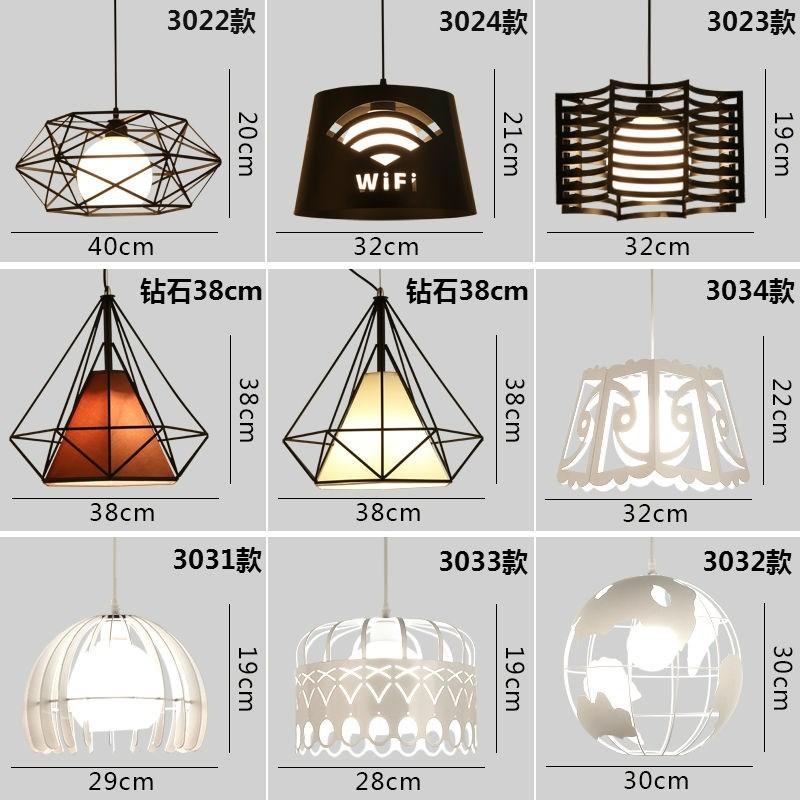 走廊型玻璃工艺北欧灯v走廊网吧公司吊灯菱形镂空灯罩单头创意艺术