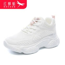 Red dragonfly old shoes female 2021 new wild casual shoes ins tide sports white women's shoes spring explosion