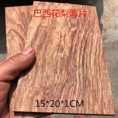 Bahua Brazilian pear wood raw material thin material box material DIY musical instrument solid wood plate handmade wood customization