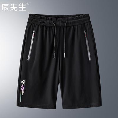 运动短裤男夏季宽松薄款冰丝跑步健身训练五分裤速干篮球裤男裤