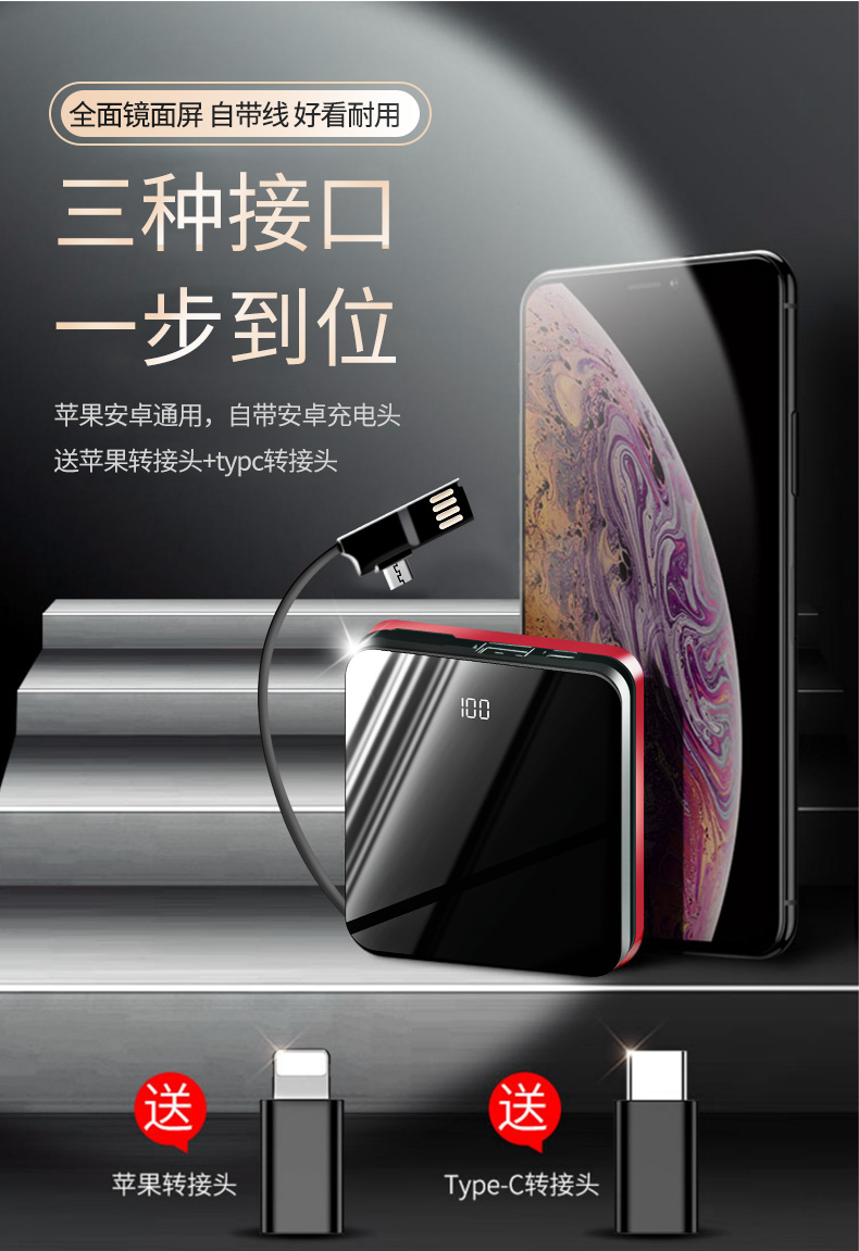 【品胜】全镜面充电宝10000毫安超薄 12