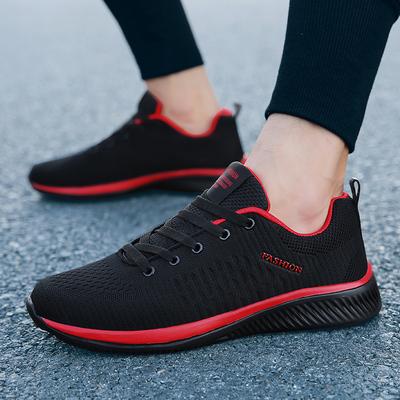 2021春季新款大码男鞋百搭男士运动鞋休闲板鞋跑步潮鞋