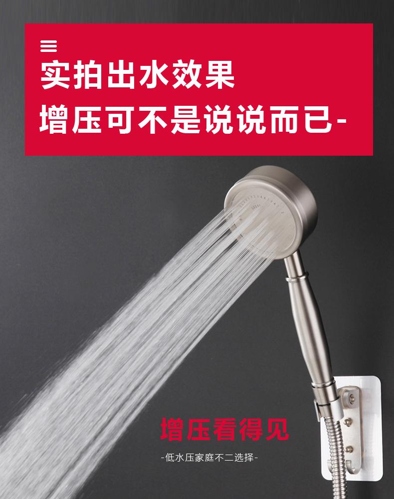 增压淋浴花洒喷头不锈钢洗澡手持莲蓬头套装家用可拆洗喷头详细照片