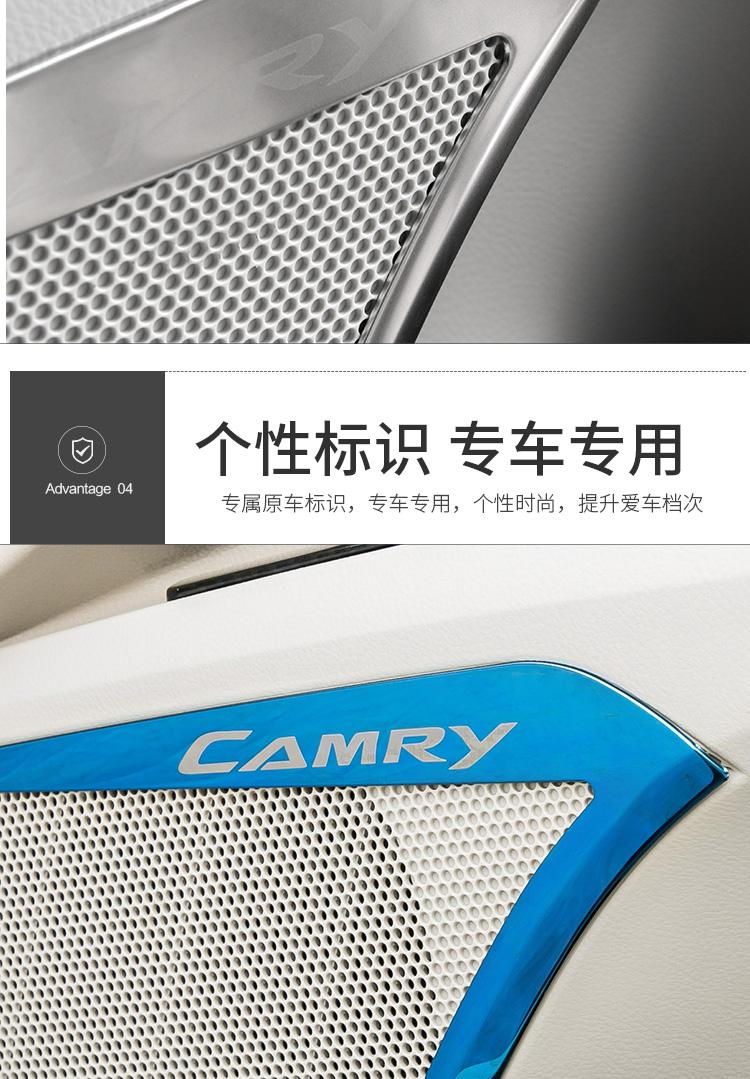 Ốp loa cánh cửa Toyota Camry 2019 - 2020 - ảnh 8